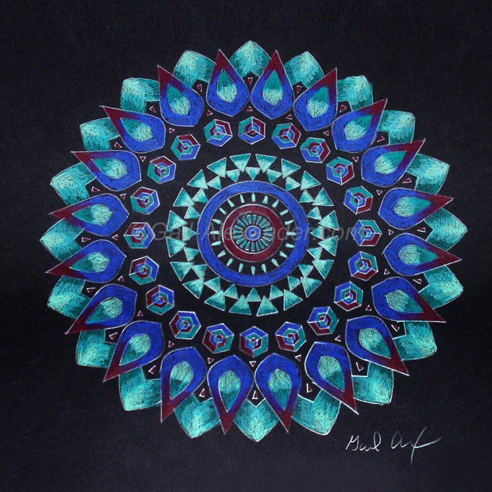 Being Mandala by Gail Alexander