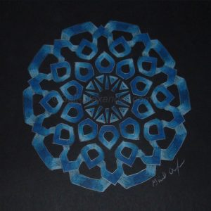 Lightness of Spirit Mandala by Gail Alexander